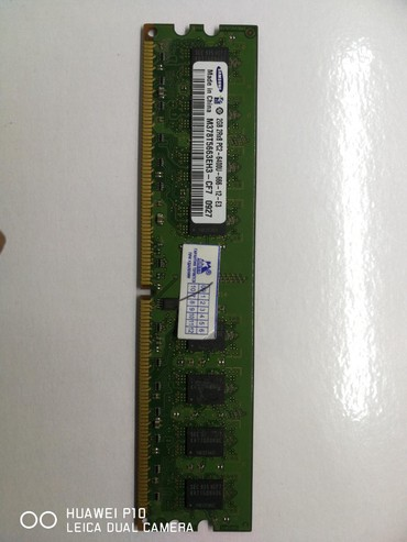оперативная память team в Кыргызстан: Оперативная память DDR2 2Gb