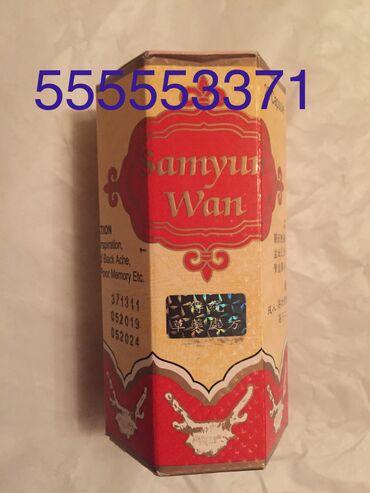 233 объявлений: Самюнван барои вазн гирифтан!