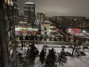 продам вагон ресторан в Кыргызстан: Продается квартира: 3 комнаты, 62 кв. м