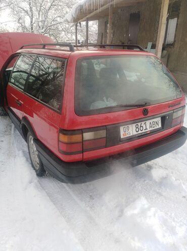 Volkswagen Passat 1.8 л. 1993   134000 км