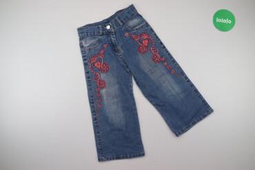 Дитячі джинси з вишивкою та паєтками     Довжина: 58 см Довжина кроку