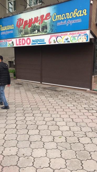 СРОЧНО ТРЕБУЮТСЯ ПОВАРА в Novopokrovka
