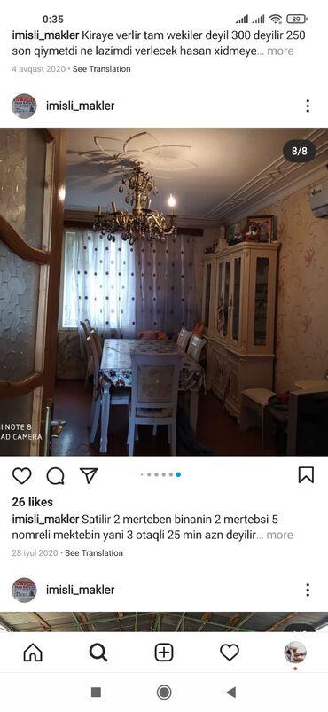 2 х этажная кровать в Азербайджан: Продается квартира: 2 комнаты, 47 кв. м