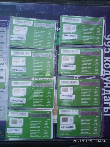 тарифы ошки в Кыргызстан: Срочно Sim card!Сим карты бесплатно только за тарифа будете