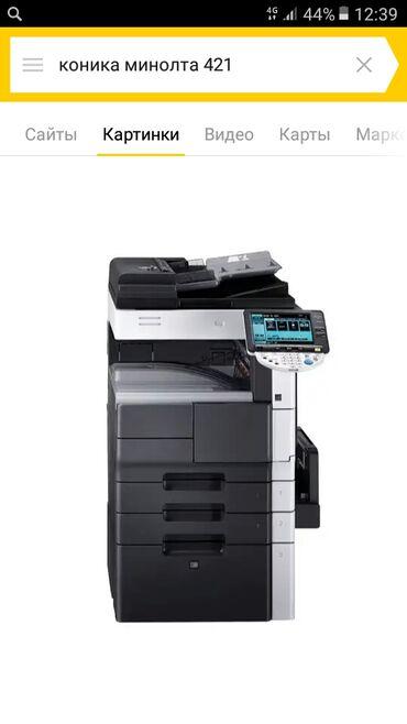 купить широкоформатный принтер в Кыргызстан: Срочно Продаю готовый бизнес для МиниРаспечаткy: Лазерная Ч/Б Коника