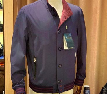 Шикарная куртка! Производство Турции! Осень-весна! в Бишкек