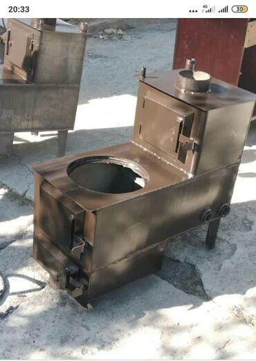 Установку печка установка радиаторов установка теплый пол сварочные