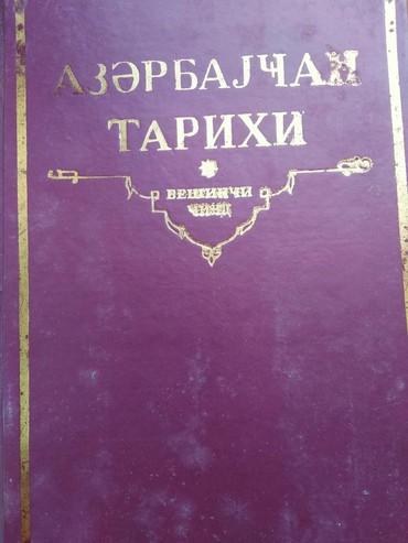cild - Azərbaycan: Azərbaycan Tarixi - 5ci cild . Kitab tezedir