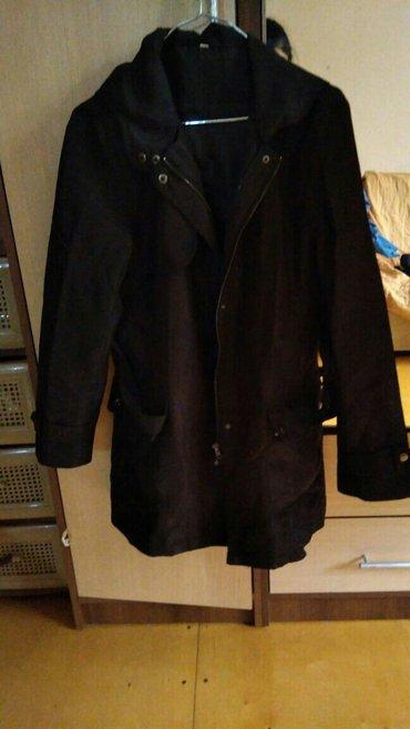 Xırdalan şəhərində Женская куртка,подкладка
