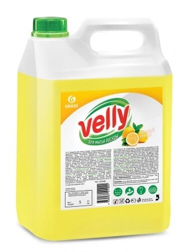 Средство для мытья посуды Grass Velly лимон (канистра 5 л)