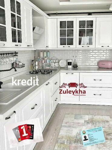 mebel bərpası - Azərbaycan: Metbex mebeleri kreditleMat laminat160 azn yerli laminat200 azn rusiya