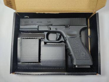 массажный пистолет в Кыргызстан: Страйкбольный пистолет от E&C Glock-17 gen-3,стреляет утяжеленным