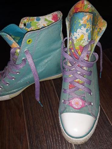Sa skrivenom petom - Srbija: Ženska patike i atletske cipele 41