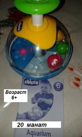 Bakı şəhərində CHICCO музыкальная игрушка - *АКВАРИУМ*. Для детей 6+
