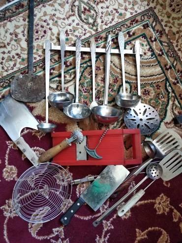 Продаю кухонный набор, цена за всё 1200 сом окончательно. в Бишкек