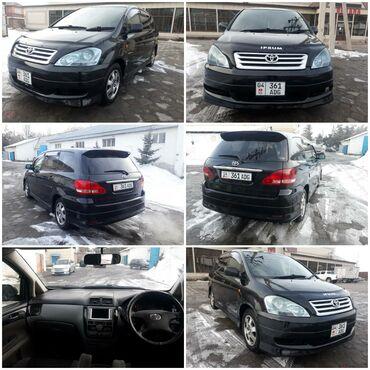 гей объявления в бишкеке в Кыргызстан: Toyota Ipsum 2.4 л. 2002 | 240748 км