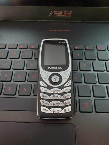 nokia-x-dual-sim в Азербайджан: UCUZ_BAZAR_ONLINE'dən çox əla təklif!Nokia mobil