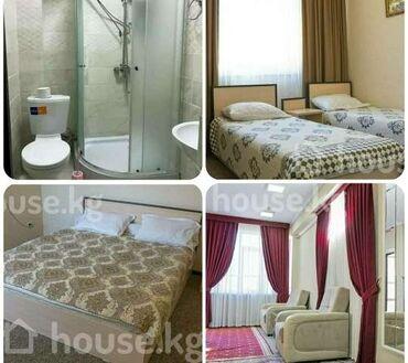 сдается 1 комнатная квартира in Кыргызстан | ДОЛГОСРОЧНАЯ АРЕНДА КВАРТИР: 1 комната, 17 кв. м