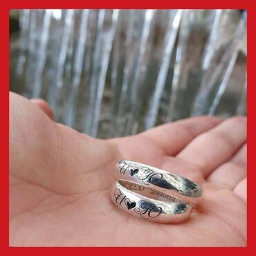 Лучшее украшение - парные кольца  В наличии есть все размеры Серебро 9