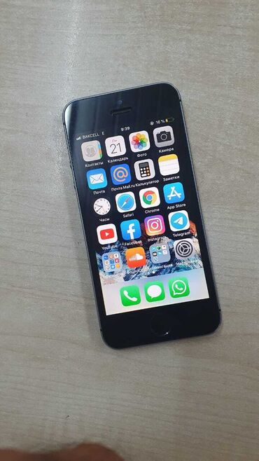 IPhone 5s 16 GB Boz (Space Gray)
