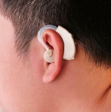 Aparat za sluh AKCIJA! Cena:2600din. Ako imate problem sa sluhom i