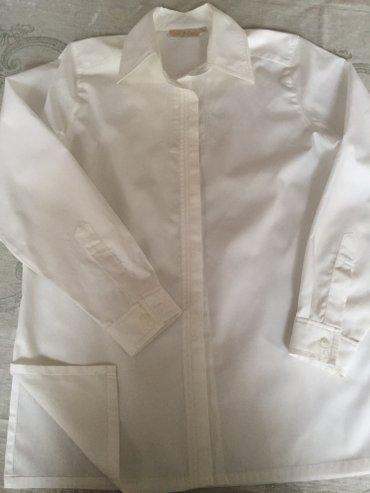 Белая блузка berghaus, с супатной в Бишкек