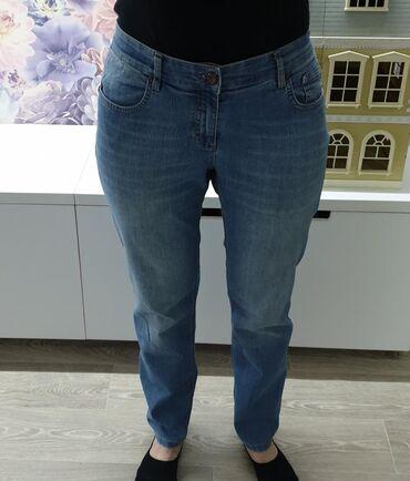 Немецкие прямые джинсы Passport в отличном состоянии. Размер 48/48