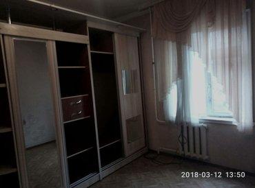 Продаю 2-х комнатную квартиру в центре  в Бишкек