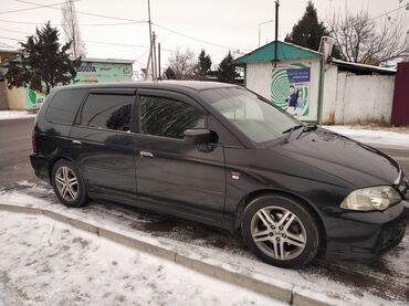 honda joker 90 в Кыргызстан: Honda Odyssey 2.3 л. 2003
