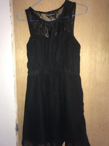 Ženska odeća | Leskovac: Haljina, nova, nisam je nosila, dobila sam je