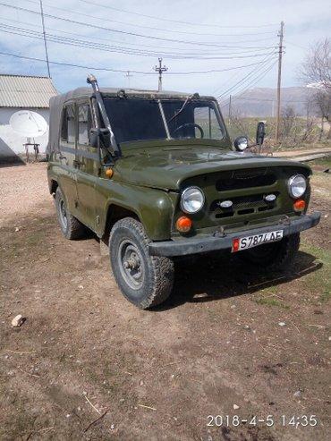 машина в Балыкчы