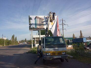 АВТОВЫШКА Арендага Автовышка 19 метр. Ош, Араван, Озгон, Карасуу
