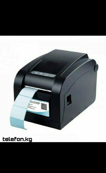 термотрансферный принтер этикеток в Кыргызстан: Модификация Xprinter XP-350B представляет из себя термопринтер чеков и