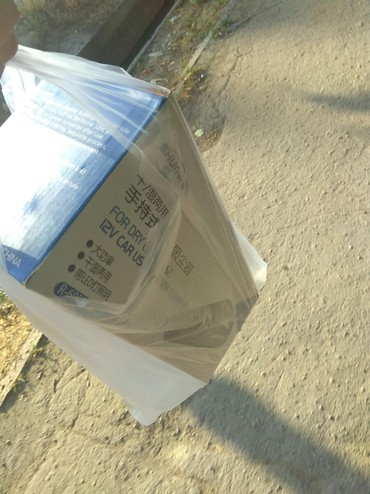 Курьерская служба Studentdostavka_kg Интернет магазин ге, доставка кыл