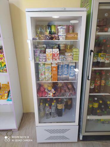 95 объявлений | ЭЛЕКТРОНИКА: Б/у Холодильник-витрина | Белый холодильник
