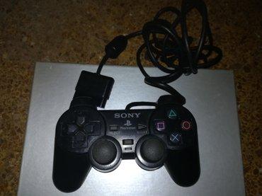 Χειριστήριο SONY γνήσιο για PlayStation 2. Σε άριστη κατάσταση σαν και