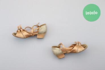 Детская одежда и обувь - Киев: Дитячі босоніжки для бальних танців    Довжина устілки: 18 см Висота п