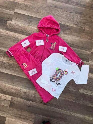 Dečija odeća i obuća - Plandište: Trodelni komplet 1000