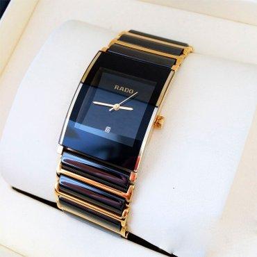 цена золота за грамм в Кыргызстан: Золотистые Женские Наручные часы Rado