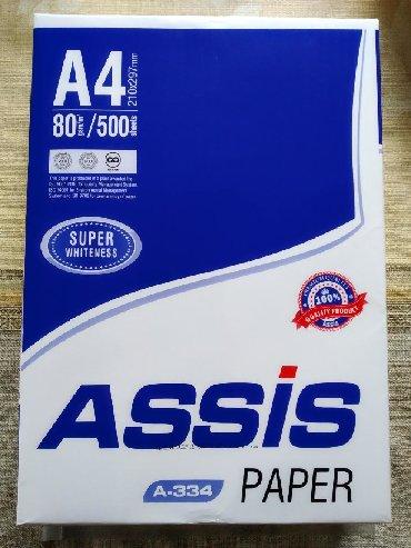 zapchasti a4 в Азербайджан: Бумага A4 kağız