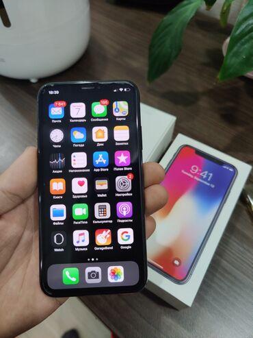 сколько стоит зарядка на гироскутер в Кыргызстан: Б/У iPhone X 256 ГБ Черный