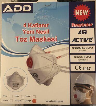 Многоразовые респираторные маски Защита 99% от вируса Производство