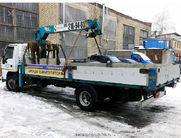 Эвакуатор кран манипулятор - Кыргызстан: Афто кран манипулятор
