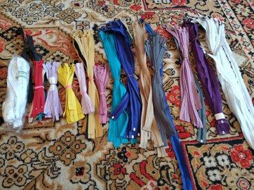 Продаю замочки,в количестве 125 штук,,, в Бишкек