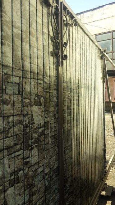 Ворота откатные. Ворота железные в Бишкек