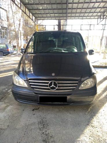 Mercedes-Benz Viano 2004 в Бишкек