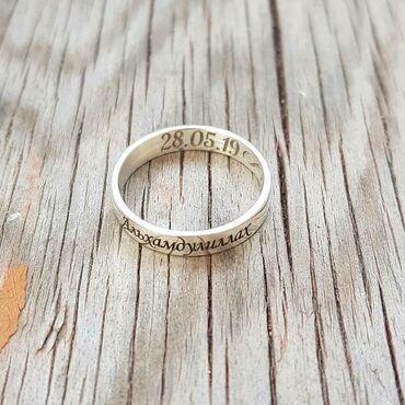 Аксессуары - Беловодское: Обручальные кольца   Сделаны индивидуально с любой Гравировкой   Сереб