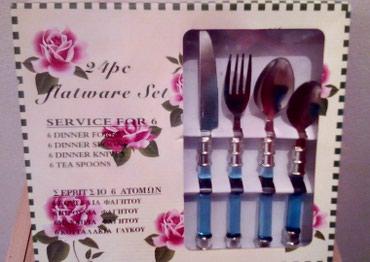 Σετ μαχαιροπίρουνα 24 τεμάχια έκαστο αχρησιμοποίητα σε συσκευασία
