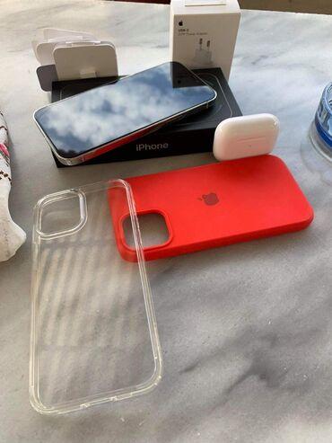 Νέα iPhone 12 Pro Max 128 GB λευκό