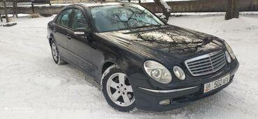 аккумуляторы для ибп everexceed в Кыргызстан: Mercedes-Benz E 320 3.2 л. 2003 | 210777 км